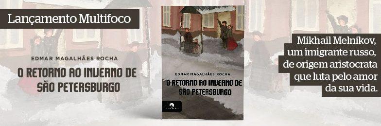 Edmar Magalhães Rocha, autor Multifoco na Bienal 2016